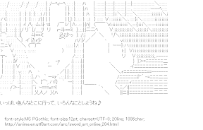 [AA]Asuna & Kirito (Sword Art Online)