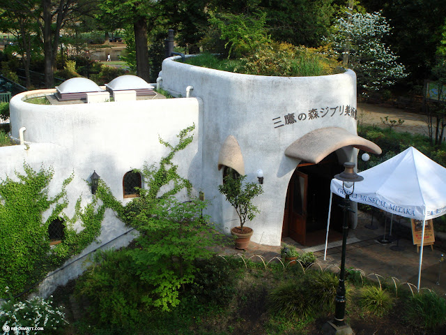 entrance to the ghibli museum in mitaka japan in Mitaka, Tokyo, Japan