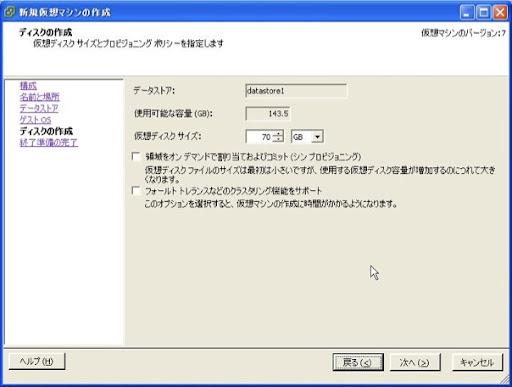 WS000025-2011-08-7-18-31.JPG