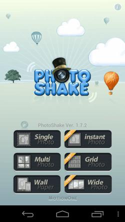 PhotoShake!-01