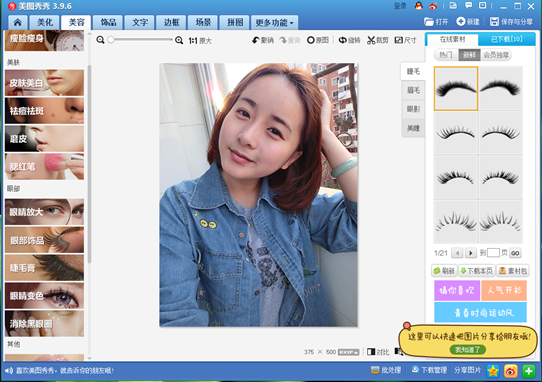 Fitur Xiu Xiu -blogsitaufik.blogspot.com