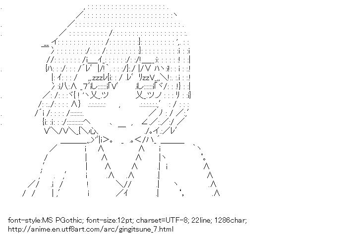 Gingitsune,Saeki Makoto