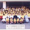1991年聖體軍夏令營.jpg