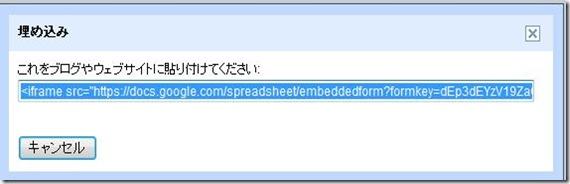 googledoc_form03