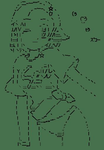 アンゴル=モアの画像 p1_1