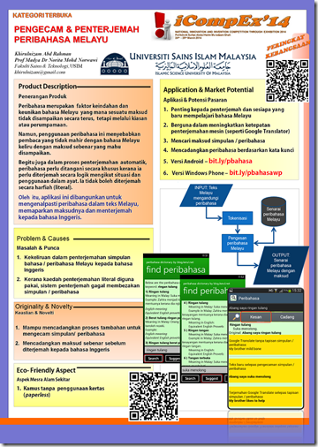 Poster icompex-2014 - Khirulnizam - Pengecam dan Penterjemah Peribahasa - 600