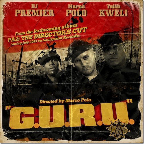 g-u-r-u-cover
