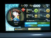 2012_ 3_10_22_ 8.jpg