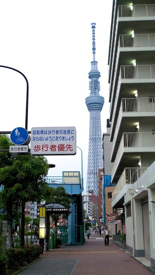 名為小孩的東京之旅#1