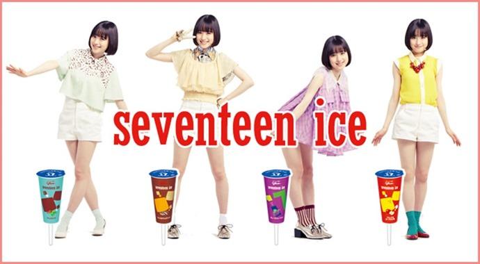 muto_ayami_glico_seventeen-ice_02