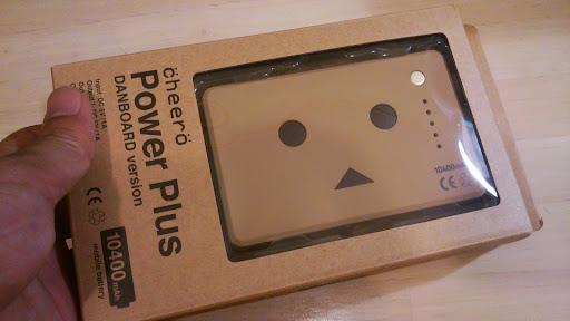 [写真]「cheero Power Plus 10400mAh DANBOARD Version」、通称「ダンボー・バッテリ」。でかい。