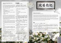A4 Mag - ChungWah - ChungWah Mother - Pg54-55-sml