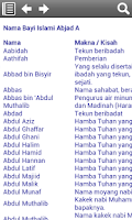 Screenshot of Nama Bayi Islami Muslim