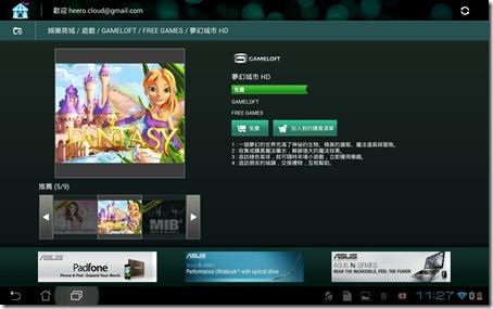 Screenshot_2012-12-16-11-27-08