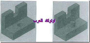 الرسم ثلاثى الابعاد (150)
