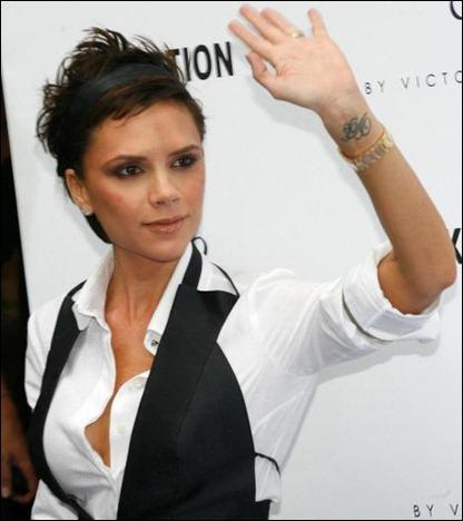 Victoria Beckham dejará Los Ángeles