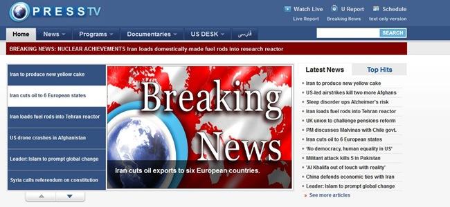 BBC:Το Ιράν διέκοψε τις εξαγωγές πετρελαίου στην Ελλάδα – Διαψεύδει το υπουργείο Πετρελαίου