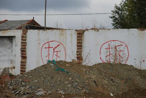 Xinjiang, Haba He - Chai