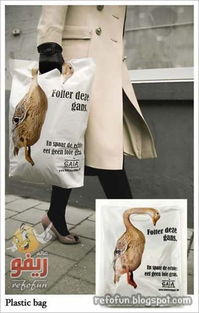 bags-refofun6