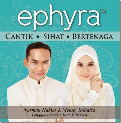 ephyra_image1_duta