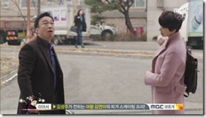 Miss.Korea.E19.mp4_001127590_thumb