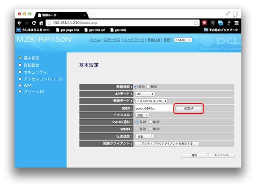 スクリーンショット_2013-01-02_22.14.22.png