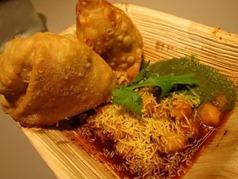 Samosas - spicy pea & potato