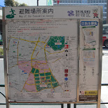 map of evacuation center in shinjuku in Shinjuku, Tokyo, Japan