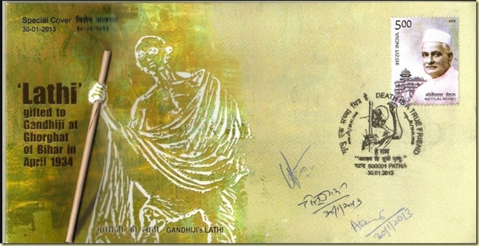 News Gandhi spl. cover cancellation Patna L 30.01