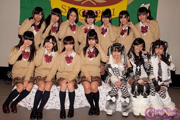 4925_concert_smile-gakuen