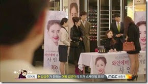 Miss.Korea.E19.mp4_002385572_thumb