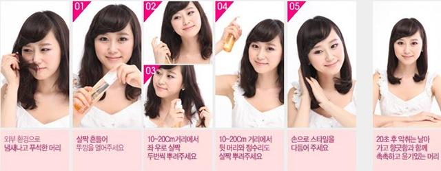 [hair%255B4%255D.jpg]