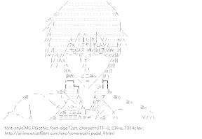 [AA]Imaizumi Shunsuke (Yowamushi Pedal)