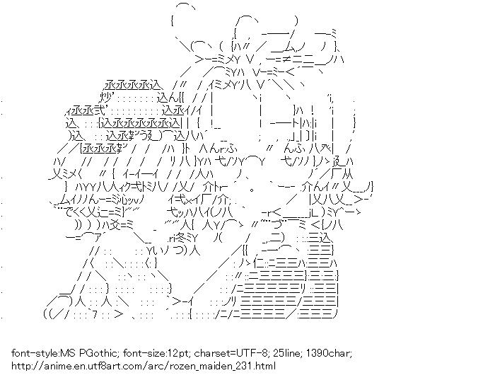 Rozen-maiden,Kleine Beere,Sakurada Nori