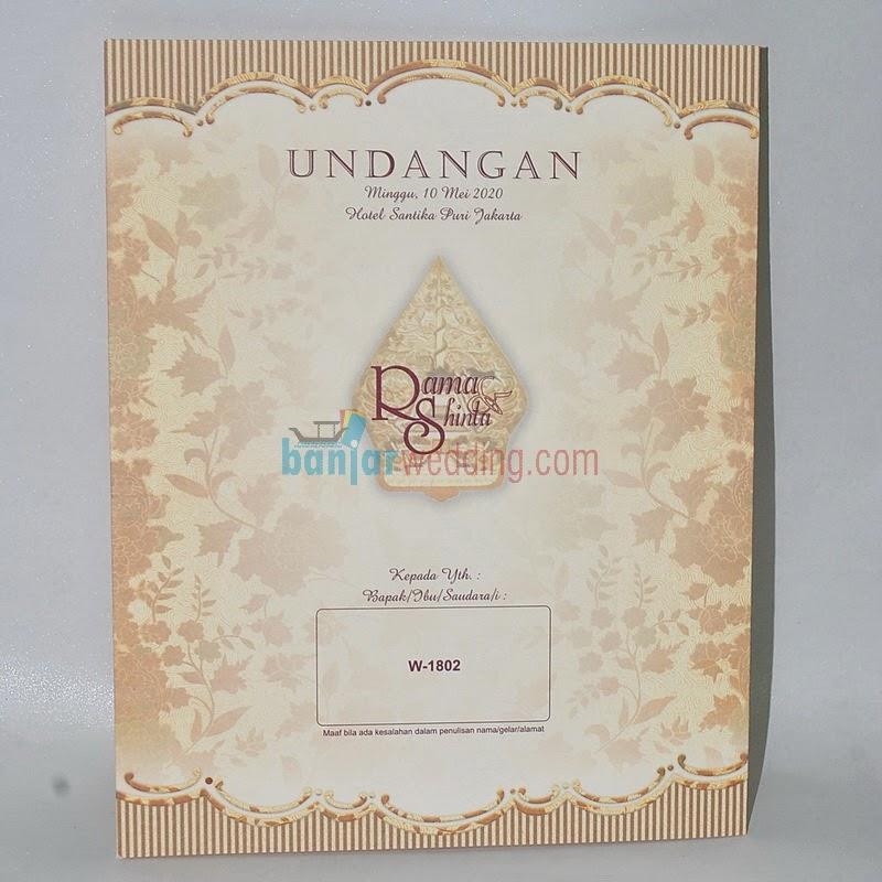 cetak undangan pernikahan murah_61.JPG