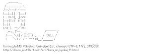 [AA]両儀式 PC (空の境界)