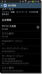device-2015-01-09-234655