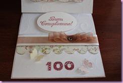 card 100 (1)