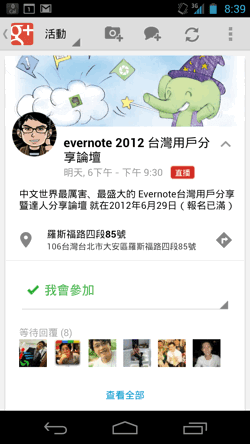 google  event-06