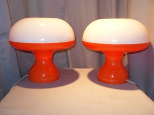 orange and white lamp1
