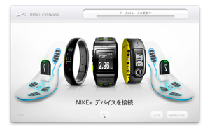 Nike+Connect 008