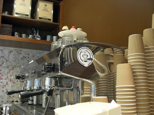 little cupcakes coffee machine