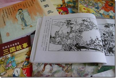 Chinese classical comics 三國