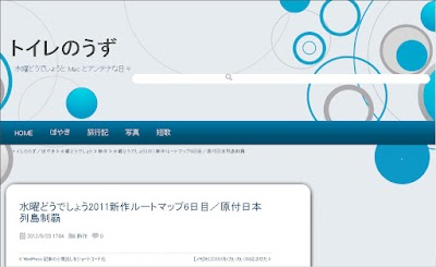 20120825_6.png