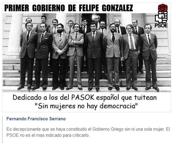 PSOE primièr govern espanhòl