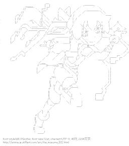 [AA]イカ娘 忍者 (侵略!イカ娘)