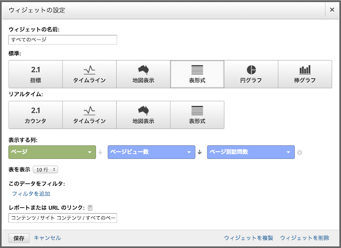 スクリーンショット 2013-09-25 21.46.56.png