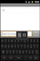 Screenshot of Mongolian Keyboard