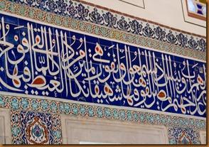 istanbul, tomb, calligraphy