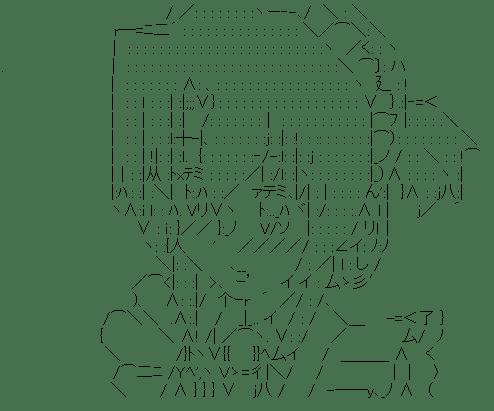 マリア (ハヤテのごとく!)の画像 p1_14